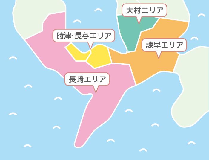 長崎市内を中心に時津、長与、諫早、大村エリア内で販売